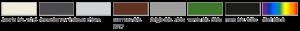 scrigno250-custom-colors