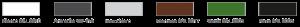 virgola-standard-colors